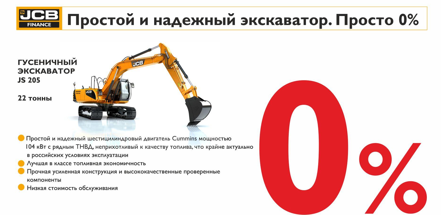 Работа в России  база актуальных вакансий в России
