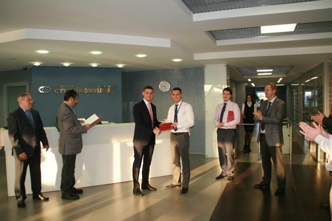 Администрация области посетила компанию Стройкомплект