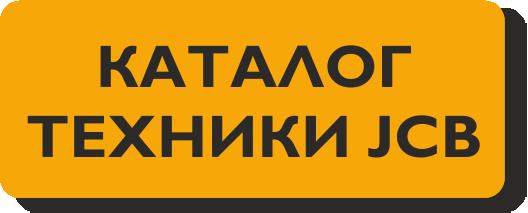 Вакансии  ЧукотАвиа